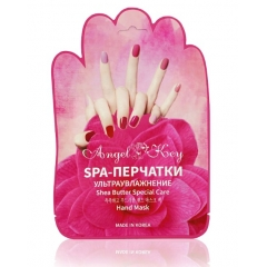 ANGEL KEY Shea Butter Special Care Hand Mask