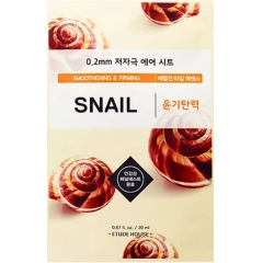 ETUDE HOUSE 0.2 Therapy Air Mask Snail
