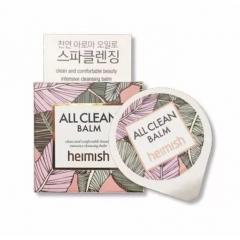 HEIMISH All Clean Balm (mini)