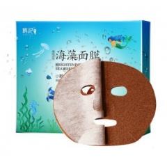 HANKEY Brightening  Moisturizing Seaweed Mask