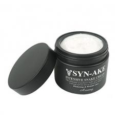 ARIANY Syn-Ake Intensive Snake Cream