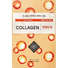 ETUDE HOUSE 0.2 Therapy Air Mask Collagen