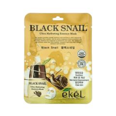 EKEL Black Snail Ultra Hydrating Essense Mask
