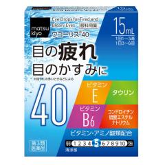 WACHOLIS 40 Matsukiyo