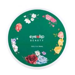 EYENLIP Gold & Snail Eye Patch