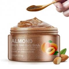 BIOAQUA Almond Bright Skin Body Scrub